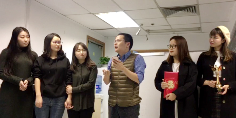 钱香金融肖志伟先生发表讲话