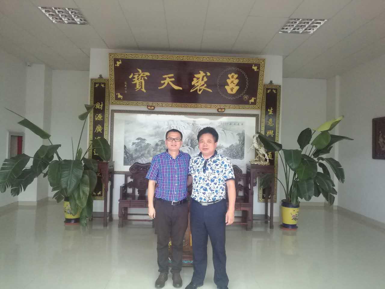 钱香金融拜访上海老字号裘天宝黄金珠宝