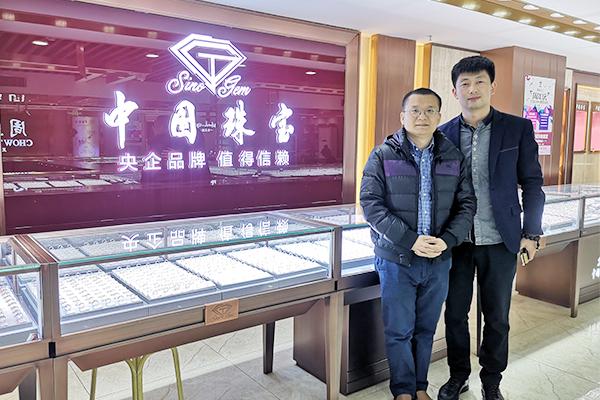钱香金融拜访中国黄金黑龙江省代,共商黄金珠宝产业合作